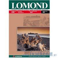 Бумага Lomond A4 230 г/м2 односторонняя матовая 50л