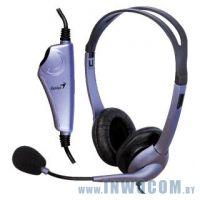 Genius HS-04S (микрофон + наушники) с регулятором громкости, голубые