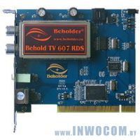 Beholder 607 Studio RDS TV TV-Tuner