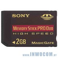 Memory Stick Sony DUO Pro 2048 Mb (Ret)