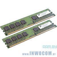 1Gb PC-6400 DDR2-800 Digma