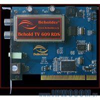 Beholder 609RDS Studio TV