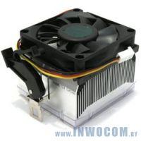 AMD BOX Cooler (Athlon II) AM3