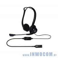 Logitech PC Headset 960 USB (981-000100)
