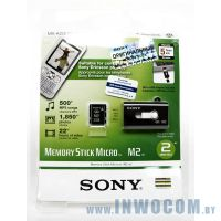 Memory Stick Micro (M2) Sony 2Gb + USB adapter