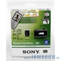 Memory Stick Micro (M2) Sony 4Gb + USB adapter