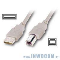Кабель соединительный USB A-B 5m. REV2.0