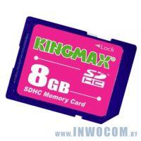 SDHC Card 8Gb Kingmax Class 2