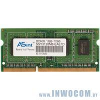 1Gb PC-10660 DDR3-1333 ASint (SODIMM)