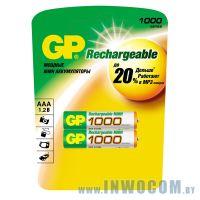 GP 100AAAHC-CR2 1000mAh AAA 2шт