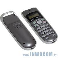 USB Skype Phone NeoDrive NDSP-800