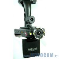 Axiom Car Vision 250