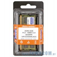 2Gb PC-10660 DDR3-1333 Goodram GR1333S364L9/2G (SODIMM)