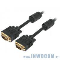 Мониторный кабель SVGA 15m/15m Gembird 1.8м (CC-PPVGA-6)