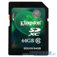 SDXC Card 64Gb Kingston Class 10 SDX10V/64GB