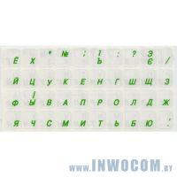 Наклейки на клавиатуру (прозрачные, глянцевые, зеленые русские буквы)