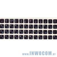 Наклейки на клавиатуру черные (белые буквы)