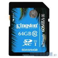 SDHC Card 64Gb Kingston Class 10 SDA10/64GB RTL