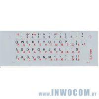 Наклейки на клавиатуру серые (красные буквы)