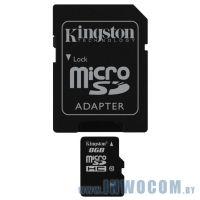 SD-micro Card 8Gb Kingston Class 10 SDC10/8GB Adapter SD