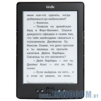 Amazon Kindle (4-th generation, 2012)