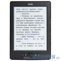 Amazon Kindle (4-th generation, 2012)