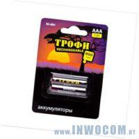 Трофи HR03-2BL 800mAh AAA 1шт. (2шт в упаковке)