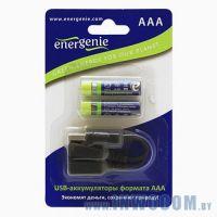 Energenie EG-BA-002 AA с mini USB