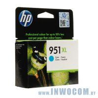 К-ж HP CN046AE голубой №951XL