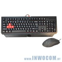 A4Tech Bloody Q1500 (Q110+Q9) черный USB Multimedia Gamer