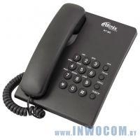 Ritmix RT-310 Black
