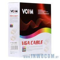 Кабель удлинитель SVGA 15M/15F VCOM VVG6460-10м