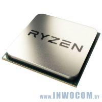 AMD Ryzen 5 1400 (BOX)