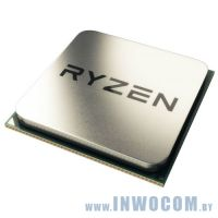 AMD Ryzen 7 1700 (BOX)