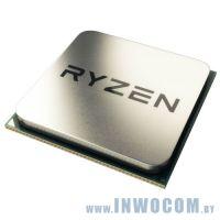 AMD Ryzen 7 1800X (BOX)
