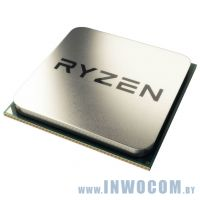 AMD Ryzen 5 1500X (BOX)