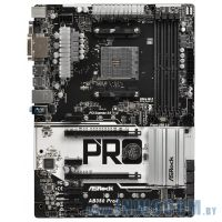 Asrock AB350 PRO4 (AMD B350) ATX RTL