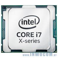 Intel Core i7-7740X (BOX)