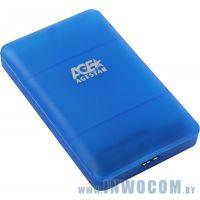 Внеш.корпус д/SATA 2,5 AgeStar 3UBCP3-Blue USB3.0