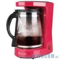 Кофеварка Maxwell MW-1656