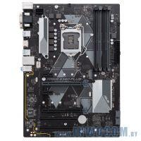 Asus PRIME B360-PLUS (B360) ATX RTL